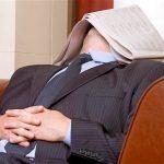 Madrugar no aumenta necesariamente tu productividad